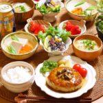香味野菜たっぷり♩鶏肉ハンバーグ*レシピ*