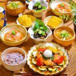 鮭とズッキーニのバタポン炒め*レシピ*