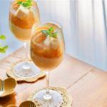 簡単美味しい♩甘酒パンナコッタ