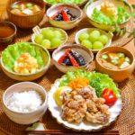 副菜に♩塩もみ茄子とパプリカの和えもの
